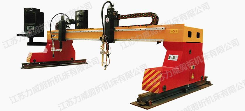 CLDM3-4008-HD数控经济型切割机